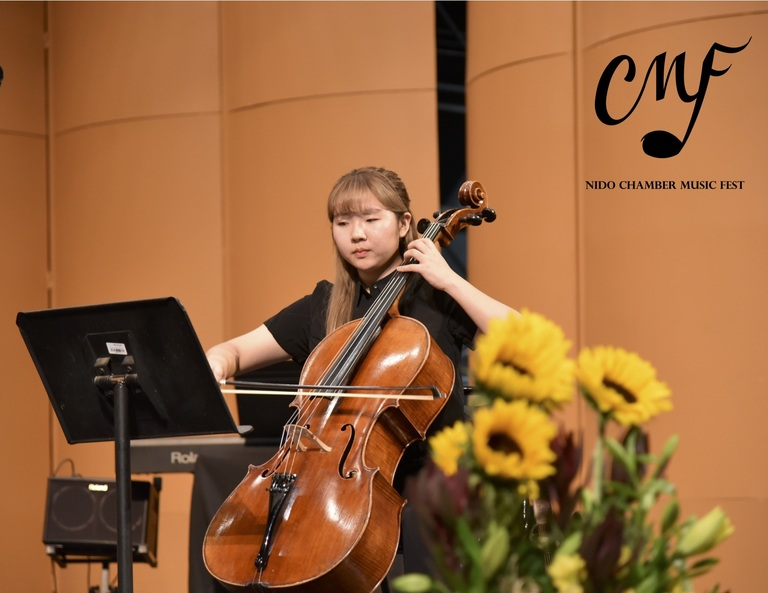 REGISTER FOR NIDO CHAMBER MUSIC FEST